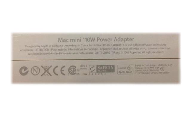 Zasilacz Apple Mac Mini 110W A1188