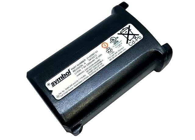 Bateria Motorola Symbol MC90xx