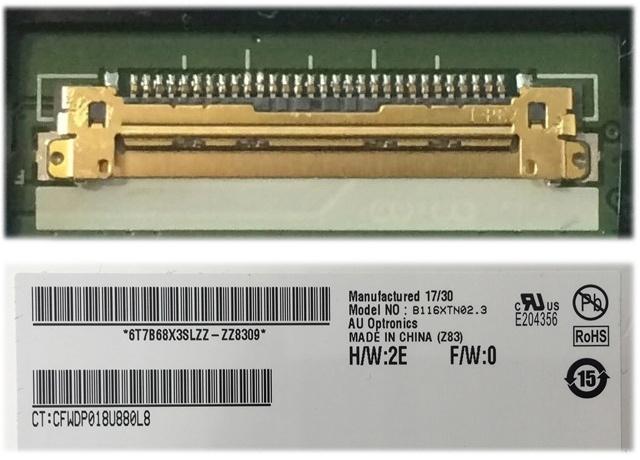AUO B116XTN02.3