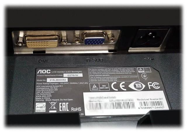 AOC i2276VW porty